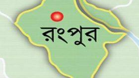 রংপুরে কলেজ শিক্ষার্থীর উপর সন্ত্রাসী হামলা