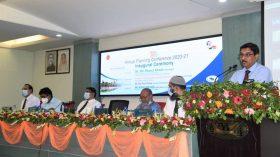 আরডিএ,বগুড়া'র ৩০তম বার্ষিক পরিকল্পনা সম্মেলন অনুষ্ঠিত