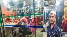 উখিয়ায় নওমুসলিমের 'মুসলিম হেয়ার কাটিং সেলুন' চালু