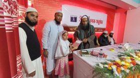 নোয়াখালীতে তালিমুস্ সুন্নাহ মাদ্রাসায় পুরষ্কার বিতরণ অনুষ্ঠিত