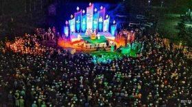 গহরপুর জামেয়ার আননূর ছাত্রকাফেলার ২ দিনব্যাপী জমকালো অনুষ্ঠান