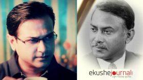 আজ আমি কাঁদবোনা – আসিফ আকবর